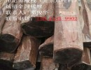 印尼阔叶黄檀原木价格