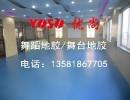 c橡胶舞蹈地胶多少钱 橡胶舞蹈地胶厂家  橡胶舞蹈地板代理