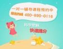 上海哪个补课学校名气比较大?针对高中生补物理费用哪家低
