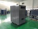 有机颜料烘干机有机颜料烘干设备\有机颜料烘干遂宁生产厂家