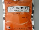 热销水产用 VC应激安 抗应激 免疫促长
