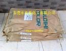 供应广东优惠的荧光颜料|日本大