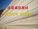 沈阳木材,木材供应商