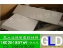 高机械强度pps板 本色耐磨耐高温 聚苯硫醚硬板