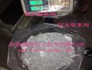 铝银浆2501系列产品漂浮型铝银浆厂家13864114869
