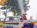 高射程移动车载式园林业防疫打药风送式喷雾机风炮车雾炮机车