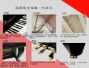 武汉凤灵钢琴A121  武汉世界名琴体验馆
