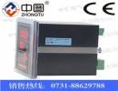 长沙中汇电器有限公司/ZH200R96-I单相智能数显表