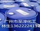 6501二乙醇酰胺,6501,广州至淳化工