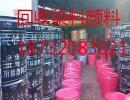 杭州回收橡胶加工助剂18732083021