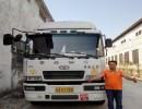 黄埔港拖车公司13713414598