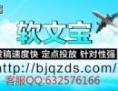 中国自驾车旅游联盟网软文推广