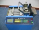 供应源尚YS-120WHPVC带/PVC条/PVC管裁切