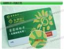 藁城制作迷你明信片卡片请柬请帖来图定制印刷会员卡好评卡明信片