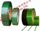 四川自贡石材专用塑钢打包带厂家直销--纬星包装