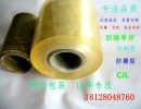 广东2016年PVC电线膜|缠绕膜品牌 明安创造