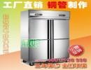 商用厨房柜单门不锈钢冰箱冷柜冰柜雪柜冷冻冷藏工程款四门风冷