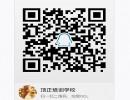 台湾奶茶夏季各类饮品技术培训杭州顶正餐饮小吃培训学校
