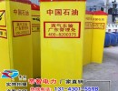 帝智牌标志/PVC警示标志桩/标志桩规格