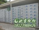 福建蔬菜保鲜库冷冻库在哪里可以制作/欧雪冷柜