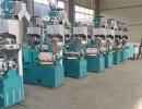 油菜籽榨油机制造商、广汉油菜籽榨油机、巩义市正一机械厂