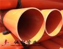 山东莱芜C-PVC电力管生产厂家 莱芜埋地CPVC管MPP管
