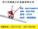 山东淄博混凝土强力振平尺/1-6米尺子选购137917711