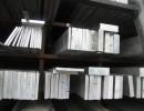 直销6061军工导电铝排*超厚超宽铝排价格*铝排厂家
