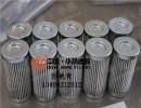 3PD110*160*10 汽轮机过滤器滤芯