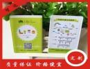 厂家直销时尚PVC卡套 可订制韩版卡套 个性化礼品卡套订做