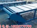 大倾角输送机 木材皮带输送机价格 移动皮带输送机 x4