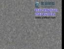 波世嘉学校专用pvc塑胶卷材地板厂家,pvc运动地板价格