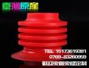 曲靖厂家直销铁球吸盘 塑料管吸盘 发电机真空吸盘