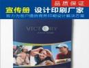 上海企业样本制作|普陀企业画册制作|广告制作|上海画册印刷