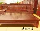 王义红木家具老挝红酸枝双人床经久耐用  不变形 不开裂