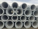 大量供应批发水泥管:济南钢筋混