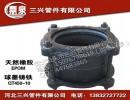 A1柔性接管器 塑料管PVC管 球墨铸铁管专用  大小头