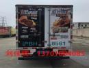 上海厢式货车车身广告发布制作-找宝苑