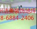 温州舟山文成义务台州平阳pvc防静电地板 pvc艺术地板施工