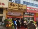 小吃培训加盟选择台湾卤肉饭