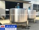呼伦贝尔水彩颜料搅拌罐润滑油搅拌桶电加热搅拌锅