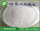 桐乡市毛织厂废水处理用水处理剂聚丙烯酰胺使用特性及使用方法