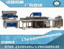 中国PVC软胶滴塑商标设备 浈颖牌生产硅胶工艺品生产线