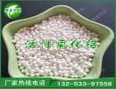 济宁饮水机除氟净化用2-4mm活性氧化铝广泛用途 氧化铝价格