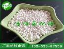 厦门化肥工业中吸附剂专用活性氧化铝主要用途 氧化铝生产工艺