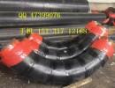 电厂脱硫专用衬胶弯头 弯头橡胶衬里  衬胶弯头型号