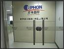 日本坚果进口报关流程