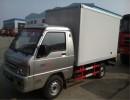 冷藏车、肉挂车、保温车、医药药品冷藏车厢(箱)生产厂家