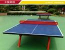 乒乓球场地胶,5mm硅PU体育场地专用塑胶材料