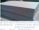 进口PVC棒,耐酸碱PVC棒,耐高温PVC棒
